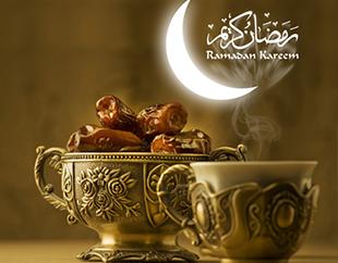 Sport & Ramadan